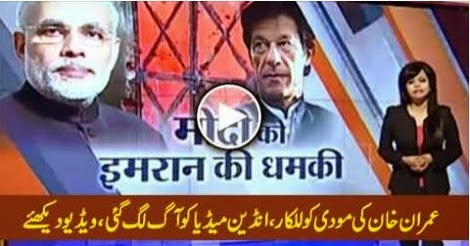 world, imran khan warning to modi, mode attack, imran khan speech against modi, PTI multan jalsa,
