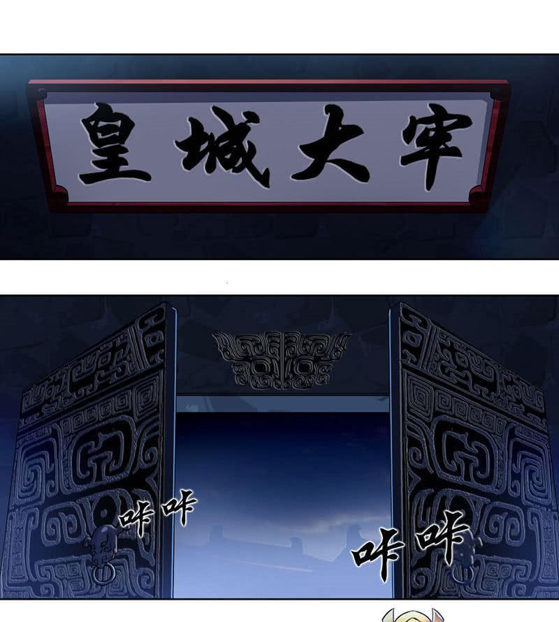 Cửu Dương Thần Vương Chap 1 - Next Chap 2