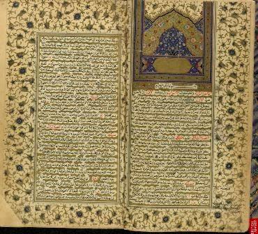 Pengertian Ijtihad dan Syarat-Syarat Mujtahid