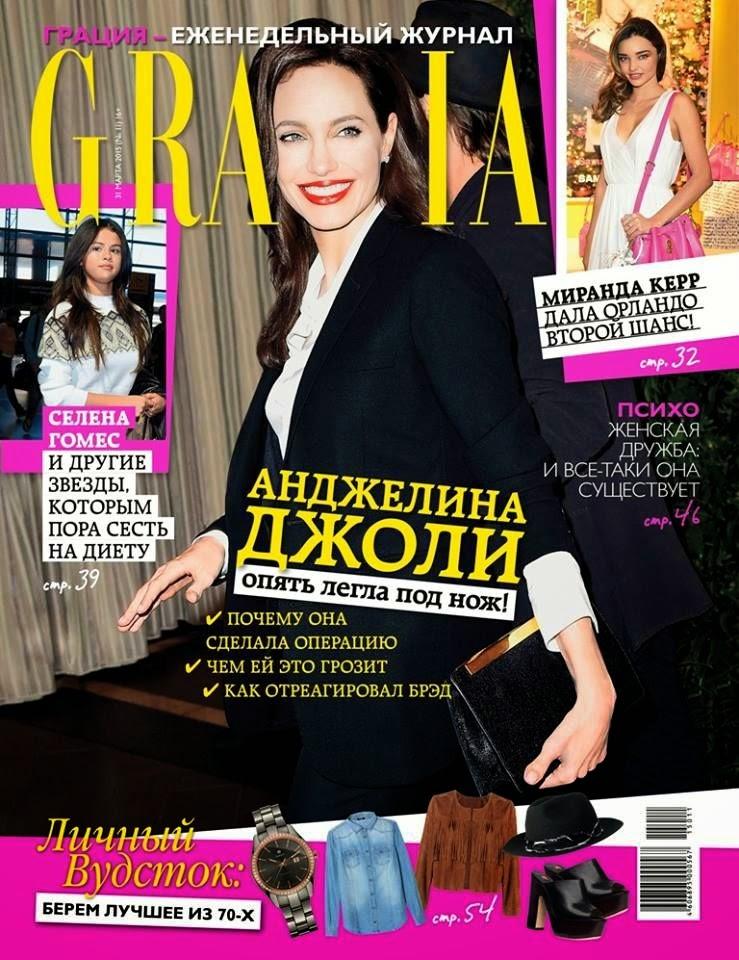 Actress, Filmmaker @ Angelina Jolie - Grazia Russia, March 2015