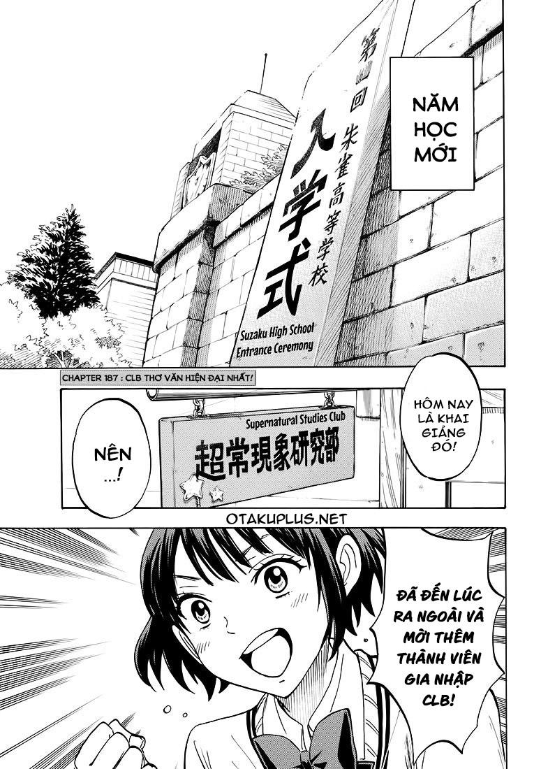 Yamada-kun to 7-nin no majo chap 187 page 2 - IZTruyenTranh.com