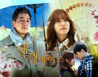 Korea Drama Angel Eyes