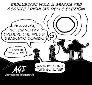 Berlusconi, Segrate, comizio sbagliato, vignetta, satira