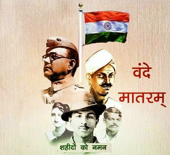 Tribute to Freedom Fighters [By Saying Vande Matram]