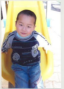 Jonathan Wang Jian