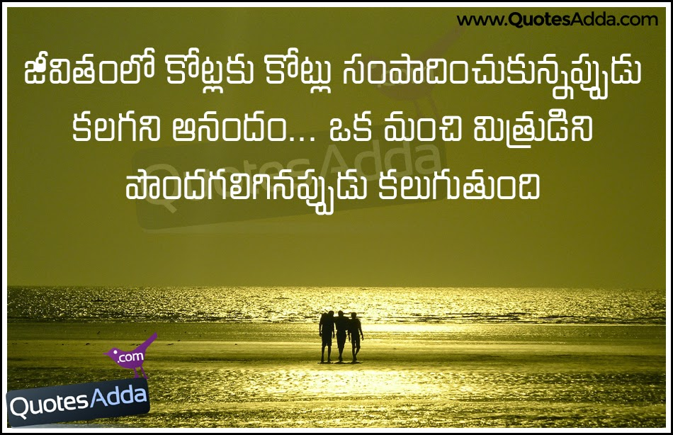 kannada sms messages hindi sms love sms friendship