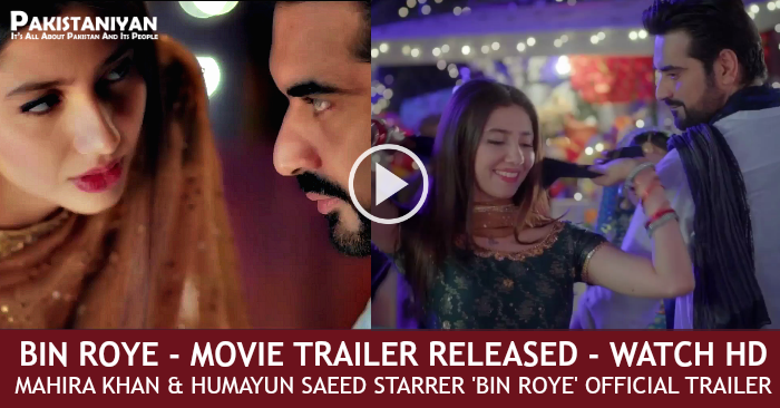 pakistani movie bin roye full hd download collections