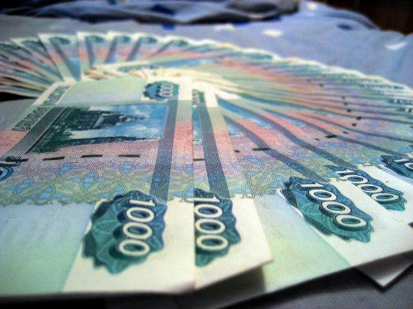 банк райффайзен новосибирск ипотека с маткапиталом члены растягивают тугие