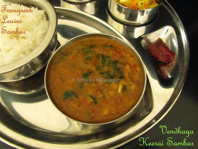 Vendhaya Keerai Sambar | Fenugreek leaves Sambar