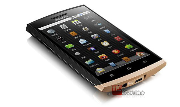 Philips 920 W is the latest touch-screen Android phone is priced at an