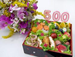 Gewinnspiel zum 500. Bento