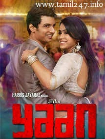 Yaan Movie review, cinema vimarsanam