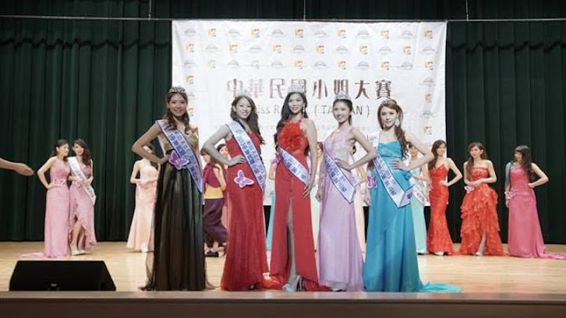 Miss Republic of China Chinese Taipei Taiwan World 2013 Shao Chuan Chang