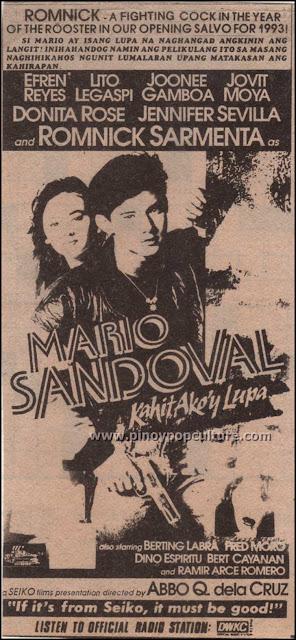 Mario Sandoval, Mario Sandoval: Kahit Ako'y Lupa, Romnick Sarmenta, Seiko Films