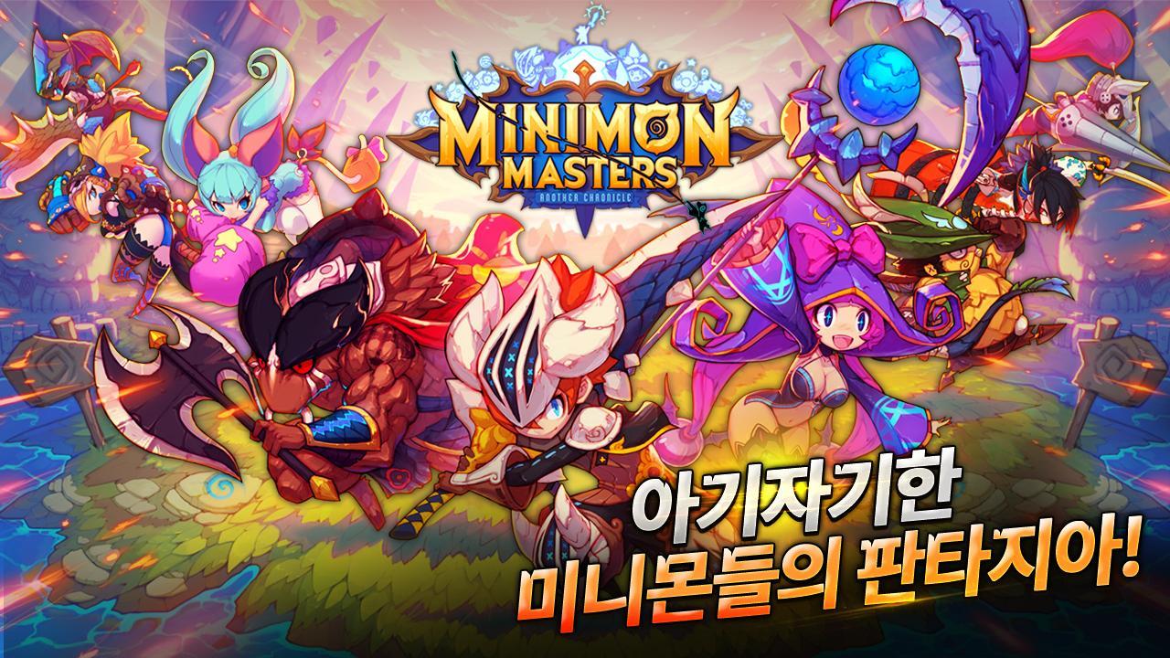 Minimon Masters CBT G