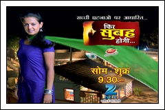 (16th-Jan-13) Phir Subah Hogi