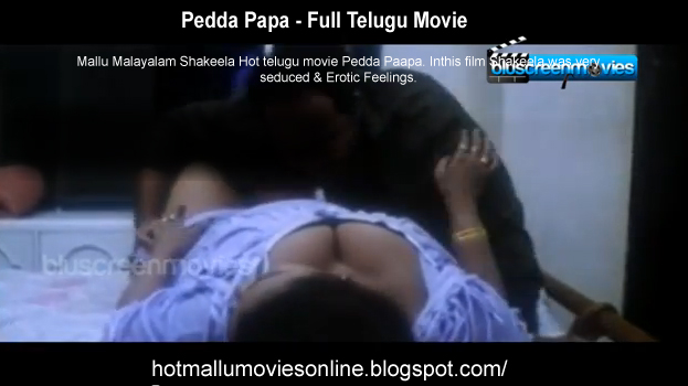 Watch Hot Mallu Movie Online