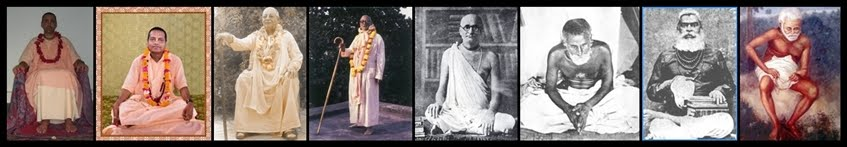 SCS - Sankirttan Sangha