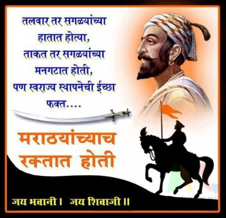 Shivaji - Wikipedia, the free encyclopedia