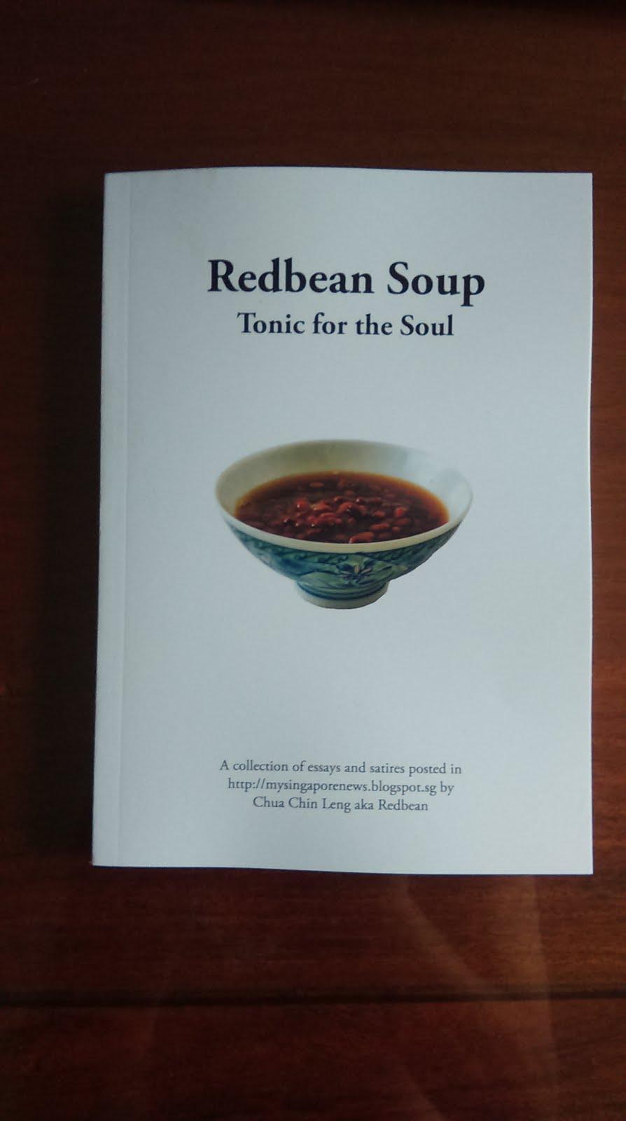 Redbean Soup
