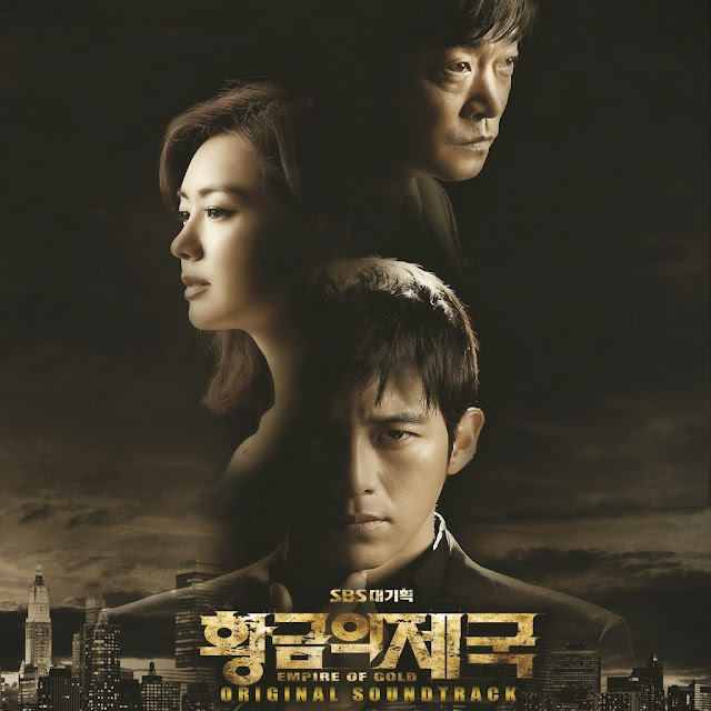 Empire of Gold /// OST /// Dizi M�zikleri