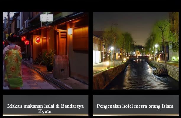 Kyoto Menyediakan Fasilitas Khusus Untuk Wisatawan Muslim