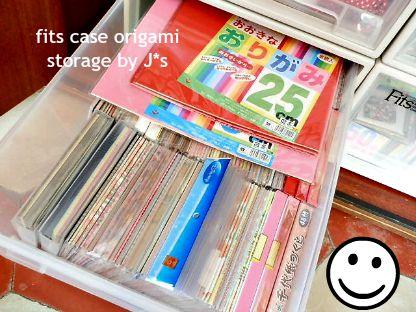 ハート 折り紙 折り紙 大きい : origamistudiojs.blogspot.com