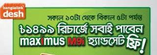 1499tk recharge, banglalink, Banglalink Offers, handset, handset offers, Maximus M9i Handset free,