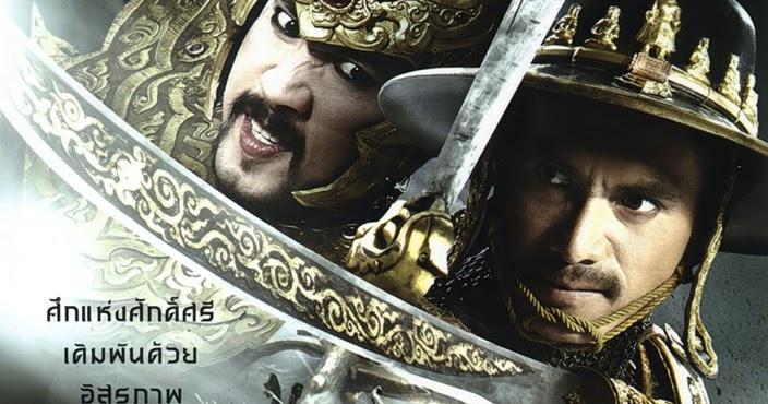 king naresuan 4 full movie english subtitles