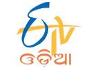 ETV Oriya Logo