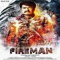 Fireman Malayalam Movie Review