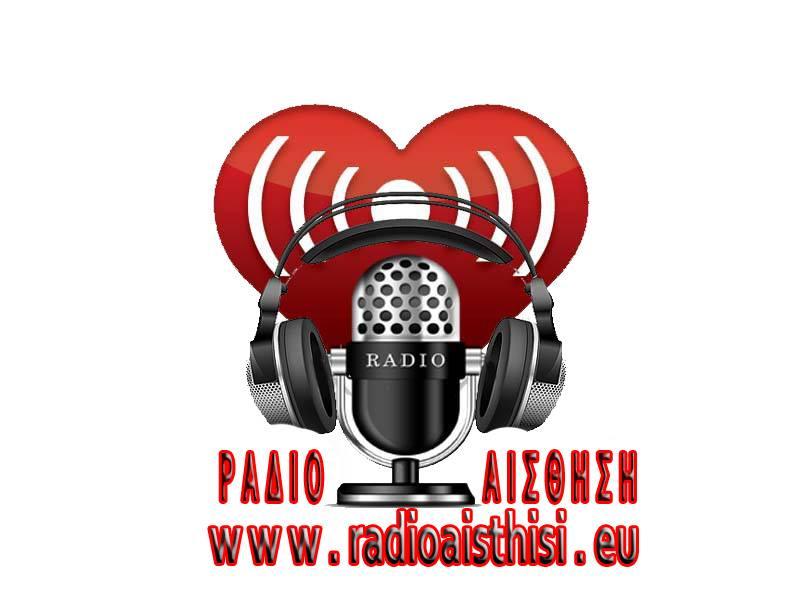 Radio Aisthisi