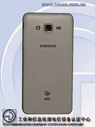 Samsung siapkan hendset baru SM-G5309W dengan prosesor 64-bit