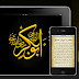 Hazrat Abu Bakar Siddiq (R)