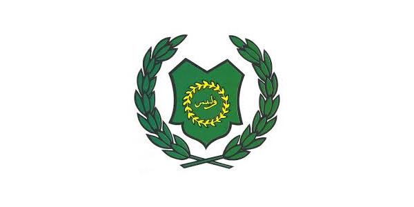 Jawatan Kerja Kosong Kerajaan Negeri Perlis logo www.ohjob.info mac 2015