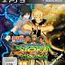 لعبة Naruto Shippuden في نسخة جديدة