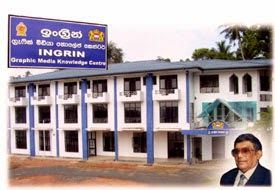 Institute of Printing and Graphics Sri Lanka Ltd