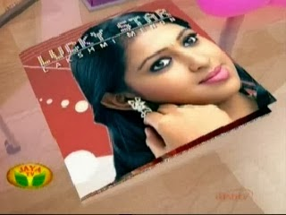 Lucky Star Lakshmi Menon Interview Jaya Tv Pongal Special Program Show 13-01-2014
