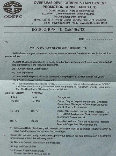odepc registration details1