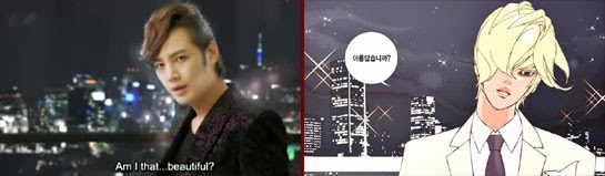 "Jang Geun Suk / Dokgo Ma Te asks, ""Am I that.. beautiful?"" in front of a twinkling cityscape."