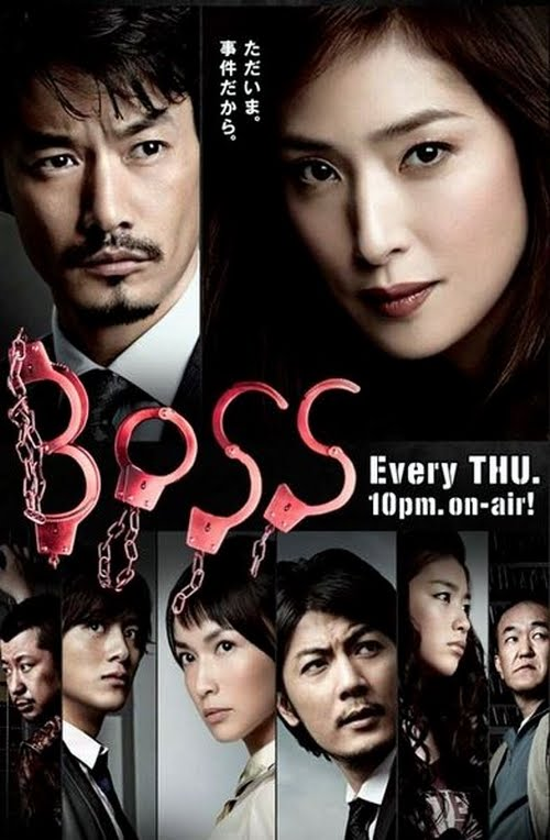 Ông Trùm 2 - Boss Seson 2