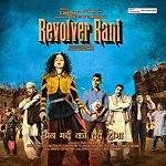 Revolver Rani (2014)