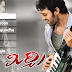 Mirchi (2013) Telugu Movie Songs Listen Online