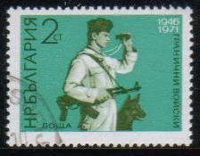 1971年ブルガリア共和国 ジャーマン・シェパードの切手