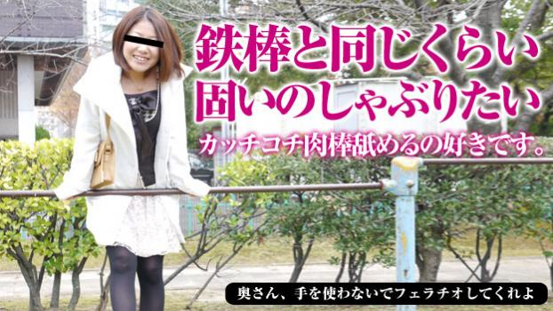 JAV UNCENSORED 112615536 His wife , and me fellatio without a handErika Takei