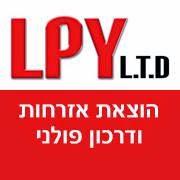 LPY פייסבוק