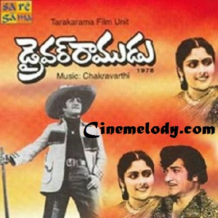 Driver Ramudu Telugu Mp3 Songs Free  Download 1979
