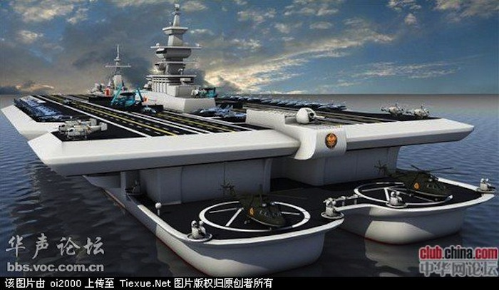 China Should Develop Larger Aircraft Carriers Armed With