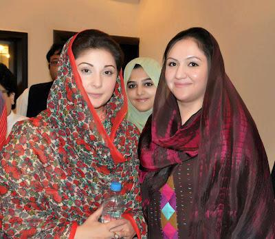 Cute and Lovely Looks Of Maryam Nawaz Sharif 2013