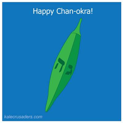 Happy Chan-okra, Happy Chanukah, Hanukkah, Okra Dreidel